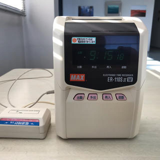 MAXタイムレコーダー ER-SIII(オフィス用品一般)