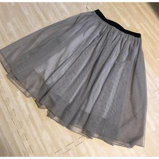 オリーブデオリーブ(OLIVEdesOLIVE)のオリーブデオリーブ★チュールスカートグレー(ひざ丈スカート)