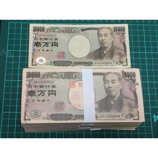 札勘用ダミー紙幣100枚