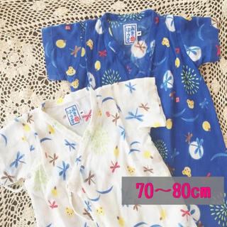 ミキハウス(mikihouse)のmikiHOUSE★甚平ロンパース2枚セット★70〜80cm(甚平/浴衣)