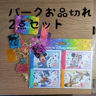 ディズニー(Disney)の35周年 グランドフィナーレ メモ バッグチャーム(キャラクターグッズ)