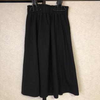GU☆ブラックスカート