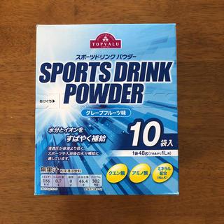 スポーツドリンクパウダー グレープフルーツ味(アミノ酸)