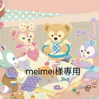 ディズニー(Disney)のmeimei様専用(菓子/デザート)
