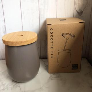 新品・未使用  COCOTTE fig 一輪挿し(花瓶)