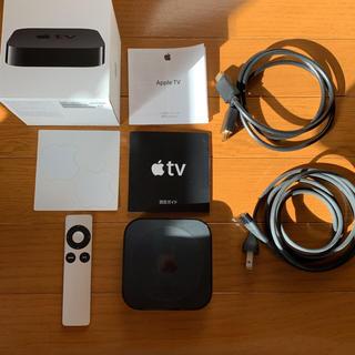 アップル(Apple)のApple TV(テレビ)