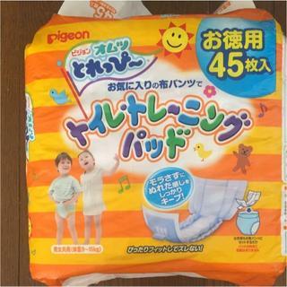 ピジョン(Pigeon)の☆最安値!ピジョン といれとれっぴー トイレトレーニングパッド 8枚(トレーニングパンツ)