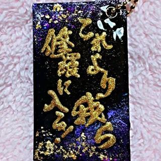 花★慶次 オリジナルグッズ(パチンコ/パチスロ)