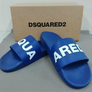 ディースクエアード(DSQUARED2)のDSQUARED2 ディースクエアード シャワー サンダル ブルー 箱付き 45(サンダル)