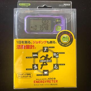 セイコー(SEIKO)のWALK NOTE JOG+ エナジーメーター 歩数計 WZ560 セイコー(ウォーキング)