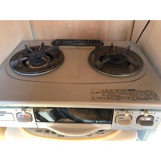 ガスコンロ(LPガス用)(調理機器)