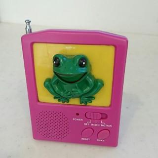 カエルのラジオ(ラジオ)
