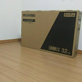 アイリスオーヤマ(アイリスオーヤマ)のアイリスオーヤマLT-32A320(OA機器)