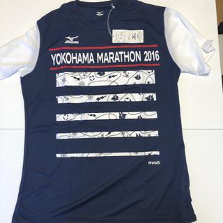 ミズノ(MIZUNO)の横浜マラソン2016  oサイズ参加Tシャツ(ウェア)