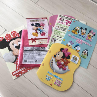 ディズニー(Disney)のディズニー 英語システム サンプル CD&DVD (キッズ/ファミリー)