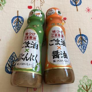 新品☆日精 ごま油×塩にんにく ごま油×醤油 各1本(調味料)