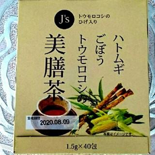 美膳茶 はと麦&ごぼう&トウモロコシの美膳茶 健康茶 (ノンカフェイン) 40包(健康茶)