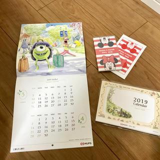 ディズニー(Disney)のディズニー 壁掛けカレンダー 手帳セット 三菱UFJ銀行(カレンダー/スケジュール)