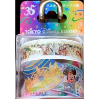 ディズニー(Disney)のディズニー/グランドフィナーレグッズ・マスキングテープセット(テープ/マスキングテープ)