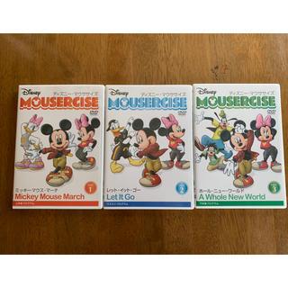 ディズニー(Disney)のディズニー マウササイズ(スポーツ/フィットネス)