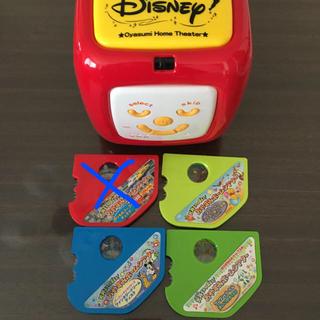 ディズニー(Disney)のディズニーおやすみホームシアター  ディスク3枚付き(オルゴールメリー/モービル)