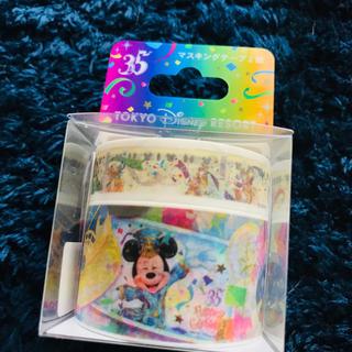 ディズニー(Disney)のディズニー35周年 グランドフィナーレ(ノート/メモ帳/ふせん)