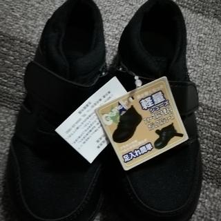 ムーンスター(MOONSTAR )の値下げも対応。17センチの靴。(フォーマルシューズ)