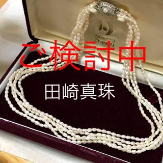 タサキ(TASAKI)のお箱付 田崎真珠 タサキ 5連 シルバー ケシパール 真珠 (ネックレス)