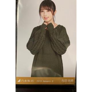 ノギザカフォーティーシックス(乃木坂46)の与田祐希 チュウ(アイドルグッズ)