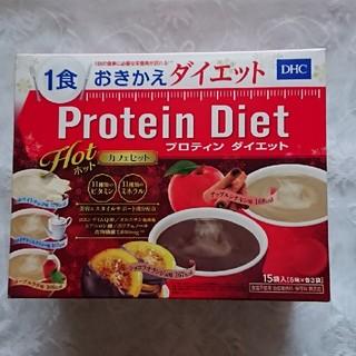 ディーエイチシー(DHC)の※③プロテインダイエット10袋(プロテイン)
