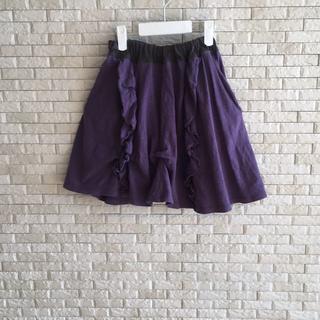 ズッパディズッカ(Zuppa di Zucca)のzuppa di zucca (110cm)スカート(スカート)