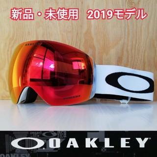 オークリー(Oakley)の【最新2019モデル FLIGHT DECK 】ゴーグル(アクセサリー)