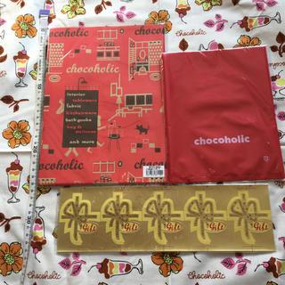 チョコホリック(CHOCOHOLIC)のswimmer チョコホリック ラッピングセット(ラッピング/包装)