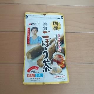 あじかん 焙煎ごぼう茶 1袋20包み(健康茶)