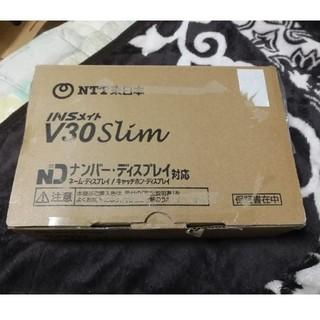 NTTdocomo - 【美品】NTT東日本 INSメイト V30Slim (ムーンパープル)