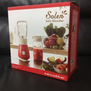 Solo Blender Solen ソロブレンダーソラン(ジューサー/ミキサー)