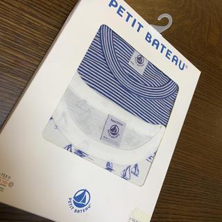プチバトー(PETIT BATEAU)のプチバトー  半袖肌着(下着)