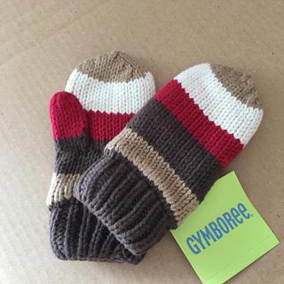 ジンボリー(GYMBOREE)の新品 ジンボリー男の子用ニット手袋 4-5歳サイズ(手袋)