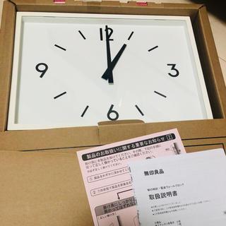 ムジルシリョウヒン(MUJI (無印良品))の無印良品 駅の時計ウォールロック・アイボリー掛時計(掛時計/柱時計)