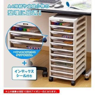 新品★レターケースA4(浅型10段) AP-A4-A10(IV)-k(その他)