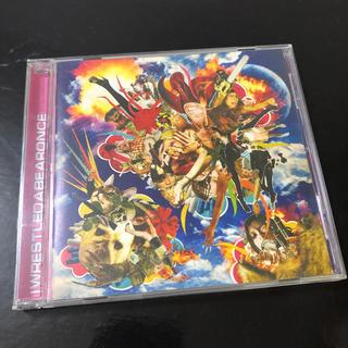 iwrestledabearonce 熊 カオティック 変拍子(ポップス/ロック(洋楽))