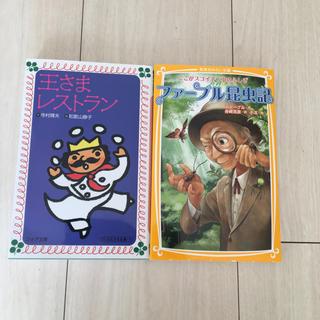 新品 文庫本セット(文学/小説)