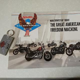 ハーレーダビッドソン(Harley Davidson)のハーレーダビッドソン(アメリカン)カタログパンフ+キーホルダー/未使用保管品 (その他)
