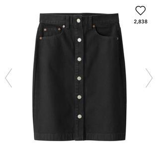 ジーユー(GU)のGU ジーユー キムジョーンズ フロントボタン デニム スカート KIM(ひざ丈スカート)