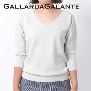 ガリャルダガランテ(GALLARDA GALANTE)のGALLARDAGALANTE シルクコットンミラノドルマンニット(ニット/セーター)