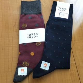 タケオキクチ(TAKEO KIKUCHI)の紳士 靴下 タケオキクチ(ソックス)