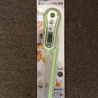 タニタ(TANITA)の【新品】タニタ スティック温度計(調理道具/製菓道具)