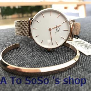 ☆DW 人気セット 28MM 時計とバングル セット ホワイト