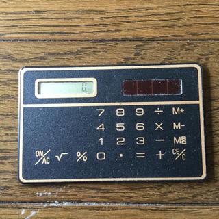 カード型 電卓(オフィス用品一般)