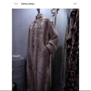 マルタンマルジェラ(Maison Martin Margiela)のkalma ファーコート vintage (ガウンコート)